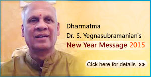 Chairman Dr. S. Yegnasubramanian's New Year Message